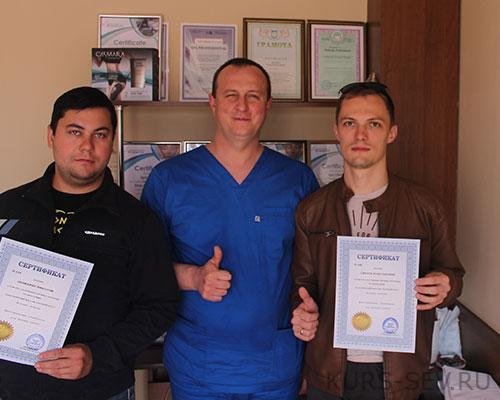 Выпускники курсов массажа в Севастополе 2018