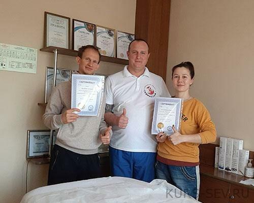 Выпускники Леонид и Вера